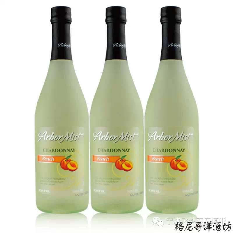 果酒(Fruit Wine)